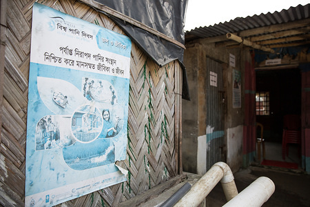 Since 1991, over a quarter million undocumented migrants have arrived in Bangladesh from the northern Rakhine state of Myanmar. Approximately 32,000 of these migrants are officially registered as Myanmar Refugees living in the two government-recognized camps in Kutupalong village of Ukhiya Upazila and Nayapara village of Teknaf Upazila in Bangladesh's south-eastern district of Cox's Bazar.   Over 60,000 are undocumented, not registered as refugees, and officially known as Undocumented Myanmar Nationals (UMNs). They live in makeshift settlements around the same areas. The vast majority of UMNs live amongst the Bangladeshi population throughout Cox's Bazar and the surrounding districts.   IOM and its partners have programs targeting UMNs and the poorest segments of local communities near the makeshift settlements.
