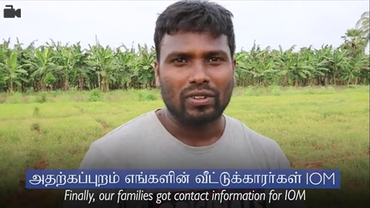 Sri Lankan Returnee from Guinea engaged in livelihood activity under reintegration support.  NAME - Vijendran Vijayathas  RETURN FROM -Guinea RETURN DATE - 19/07/2016 LIVELIHOOD ACTIVITY -Agriculture