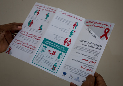 HIV/AIDS brochure published by IOM Mauritania, it is distributed during sensitization sessions. Participants can thus exchange with their community using a paper medium.  The EU-IOM Joint Initiative in Mauritania plans to raise awareness of HIV/AIDS among 1000 people. The project's target populations are migrants, community leaders and beneficiaries of the Assisted Voluntary Return and Reintegration4 programme. Sensitization is implemented to provide basic and  essential knowledge to reduce the transmission of sexually transmitted infections and HIV/AIDS in the long-term. In partnership with the Mauritanian NGO Stop Sida, IOM is implementing these awareness sessions and organizing talks with target groups. Participants often mention difficulties in addressing this subject in a Muslim context, especially in classes with schoolchildren and students, as one teacher points out: «We live in a country where there are still taboos around the subject of HIV/AIDS, we cannot really answer children's questions in classes using certain precise and explicit vocabulary words such as: penis, female condom... Here people talk about marriage but between what is said and what is done, there is a big difference. Teenagers ask basic questions and want information, the subject is really interesting for them. Demonstrations are impossible, not only because of a lack of equipment but also because the society is very conservative. I had problems with the teaching staff after some courses on sex education. More anatomical models, more didactic terms, and above all, a speech without filters are needed to get the message across correctly.» These awareness-raising sessions are interactive and participatory, many questions and prejudices are raised. Exchanges are facilitated by the presence of the Mauritanian medical staff. Virologist, Zahra Fall Malick explains, «There is a tendency here to believe that Muslim clerics are not very open. Traditionally, premarital sex is of course prohibited, but it is a reality. Religious leaders do not want to advertise condoms but support this approach to protect their communities. Sometimes this can be a shock, but it has to be done, it has to be talked about and people will be listening.»